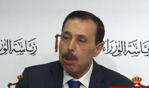 وفاة طالبة توجيهي من اربد