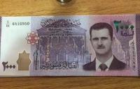تصريف 100 مليون ليرة سورية بالرمثا