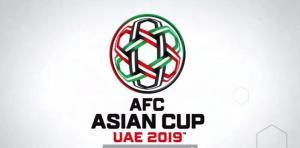 الاتحاد الآسيوي يطلق الشعار الرسمي لأمم آسيا 2019