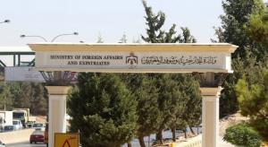 """""""الخارجية"""" تحذر الأردنيين في لبنان"""