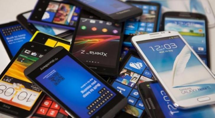 الهواتف الذكية قارب النهاية image.php?token=c9ba023987c052452e5e5d1120ee01c5&size=large