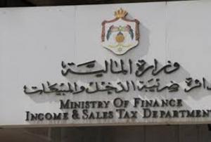 الضريبة: إصدار الفاتورة الأصولية واجب