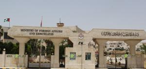وفاة مواطن أردني في البحرين