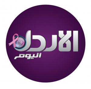 توقيف مالك قناة الأردن اليوم والإعلامية رنا الحموز  ..  والصحفيون يهددون