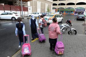 الدفاع المدني ينشر تدابير السلامة لطلبة المدارس