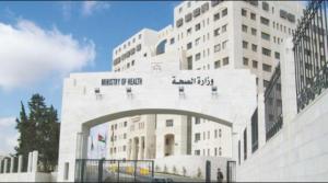 الصحة توضح تفاصيل حادثة الطعن بمستشفى الامير حسين