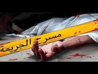 شاب يقتل والدته خنقاً في عمان