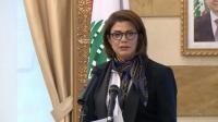 وزيرة الداخلية اللبنانية لم تستقل