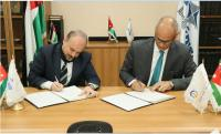 بورصة عمان توقع اتفاقية تعاون مشترك مع جامعة عمان العربية