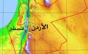 """""""الكونفدرالية الأردنية الفلسطينية"""" ..  برلمان مشترك وسلطة عليا بثلاث مهمات"""
