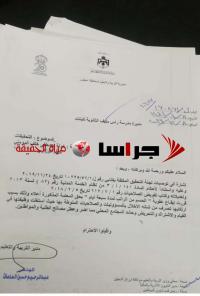"""ناشطون يطلقون """" #النشميه_خولة_المومني"""""""