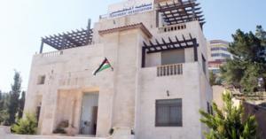 تحويل الاعتداء على مدرسة راشد الزيود بالزرقاء الى المحكمة