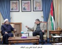 فلسطين النيابية تلتقي وزير الاوقاف