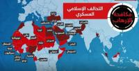 الأردن يشارك باجتماع عسكري في السعودية