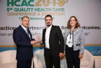 """""""gig"""" الأردن تشارك في مؤتمر مجلس اعتماد المؤسسات الصحية"""