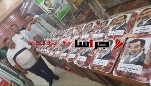 لحوم في اربد عن روح الرئيس صدام حسين ( صور )