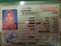 """""""الملكية"""" ترفض نقل فلسطينيين من مصر للأردن  (وثيقة وصور)"""