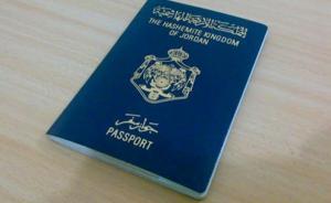 """""""الاعمال العراقي"""" يرحب بمقترح منح الجنسية لأصحاب المشاريع القائمة"""