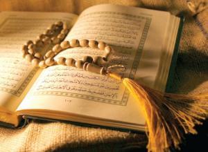 فلسطين تحصد المركز الأول في مسابقة حفظ القرآن