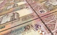 مستثمرو المناطق الحرة تبرعوا بمليون دينار لدعم وزارة الصحة