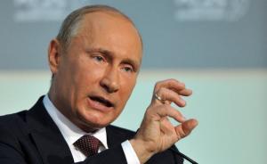 بوتين: العلاقات بين روسيا وأوروبا وصلت إلى مفترق طرق