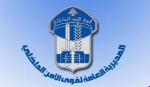 الأمن اللبناني يلاحق أردنيا سرق محلا للذهب