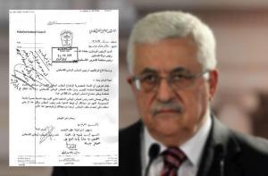 "تيسير قبعة ..  نعاه عباس بـ""رفيق الدرب"" رغم قطعه راتبه"