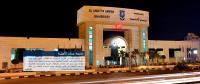 جامعة عمان الأهلية تعلن عن حاجتها لتعيين أعضاء هيئة تدريسية