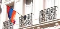 سفارة أرمينية في الكيان الصهيوني