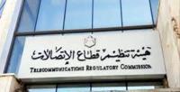 جيل خامس للإتصالات في الأردن قريبا