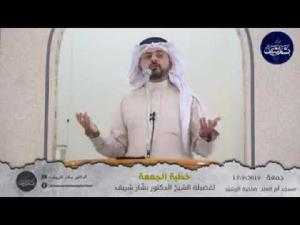 مواقع التواصل تهاجم وزارة الأوقاف (فيديو)