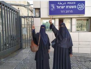 ابعاد 7 فلسطينيين عن الأقصى