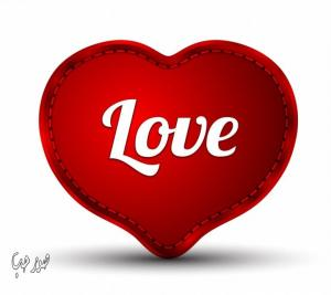 بحب حب أعمى
