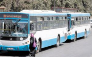 توجه لتخفيض السعة المقعدية في حافلات النقل العام