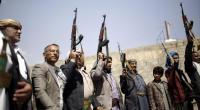 الحوثيون يعلنون وقف استهداف الاراضي السعودية