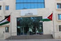 تعليق دوام وزارة النقل بسبب كورونا