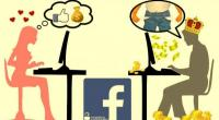 """عقوبة لا تصدق لرجل تسلل إلى حساب زوجته على """"فيسبوك"""""""