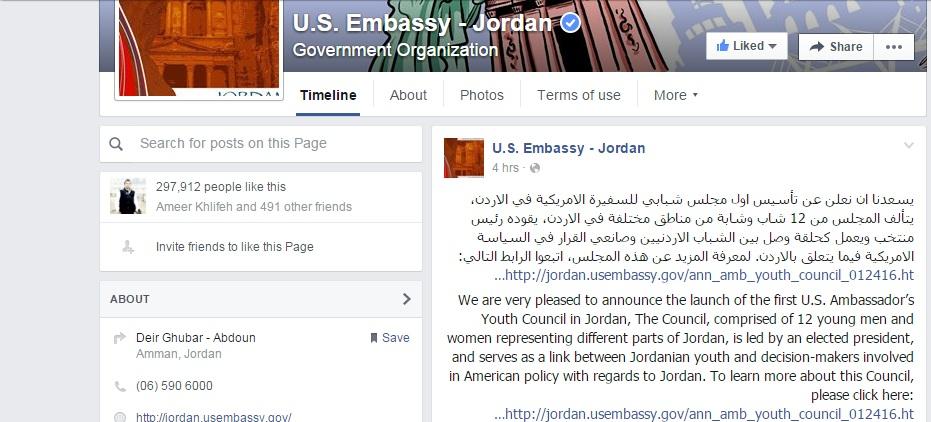 """""""ويلز"""" تشكل مجلسا شبابياً اردنياً image.php?token=ee4ec3e2d6aa08c3127b67f1fb37facb&size="""