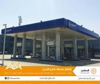 إفتتاح محطة وقود جديدة لشركة المناصير للزيوت والمحروقات