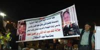 مسيرة بمناسبة الاستقلال في حدائق الحسين