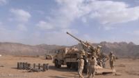 """السعودية تسقط صاروخا باليستيا أُطلق من """"صعدة """" باليمن"""