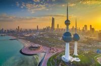 الكويت  ..  نقف بجانب الشعب الفلسطيني ونرفض التطبيع