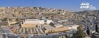 إغلاق متحف الأردن لمدة أسبوع