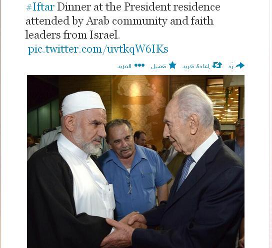 فلسطينيون مسلمون مائدة افطار بيرس image.php?token=f723c9b48a57b4c1d92e37f2712ecde4&size=