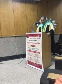 الدكتوراه لـ طارق الشقيرات
