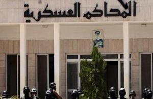 امن الدولة تمهل 46 متھما لتسلیم أنفسھم - أسماء