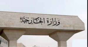 الإحتلال يحتجز مواطنة أردنية والخارجية تتابع