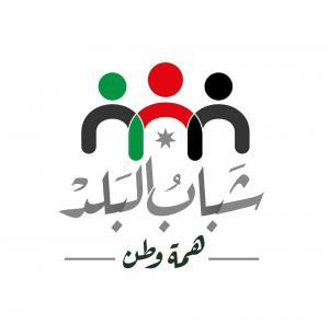 """الرزاز ينتصر لمبادرة """"شباب البلد همة وطن """" بعد منع فعاليتهم"""