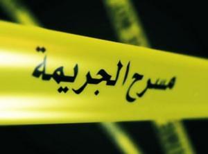 توجيه تهمة القتل العمد مكرر مرتين لخادمة قتلت زوجين بأربد