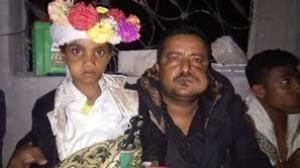 أصغر عريس في اليمن يشعل مواقع التواصل (صور)